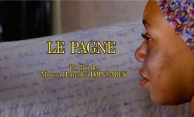 Scene_du_film