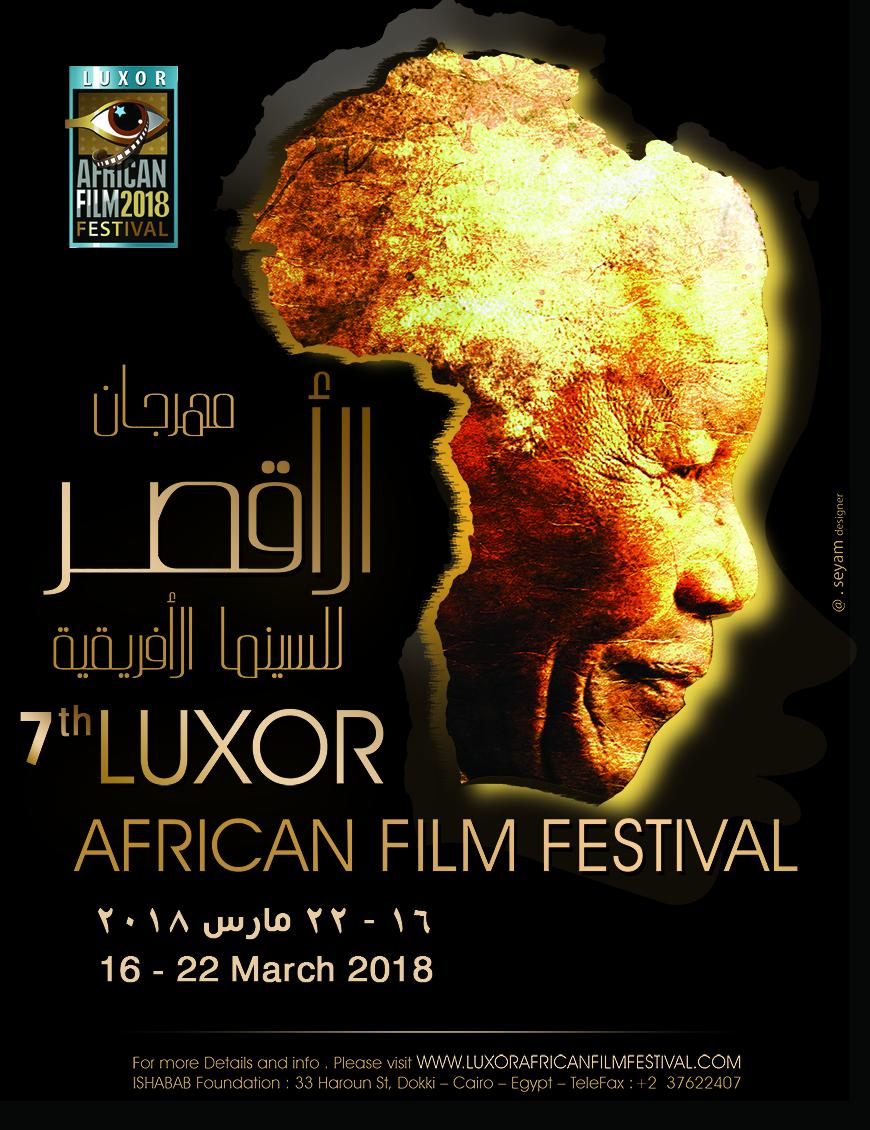 affiche festival LAFF
