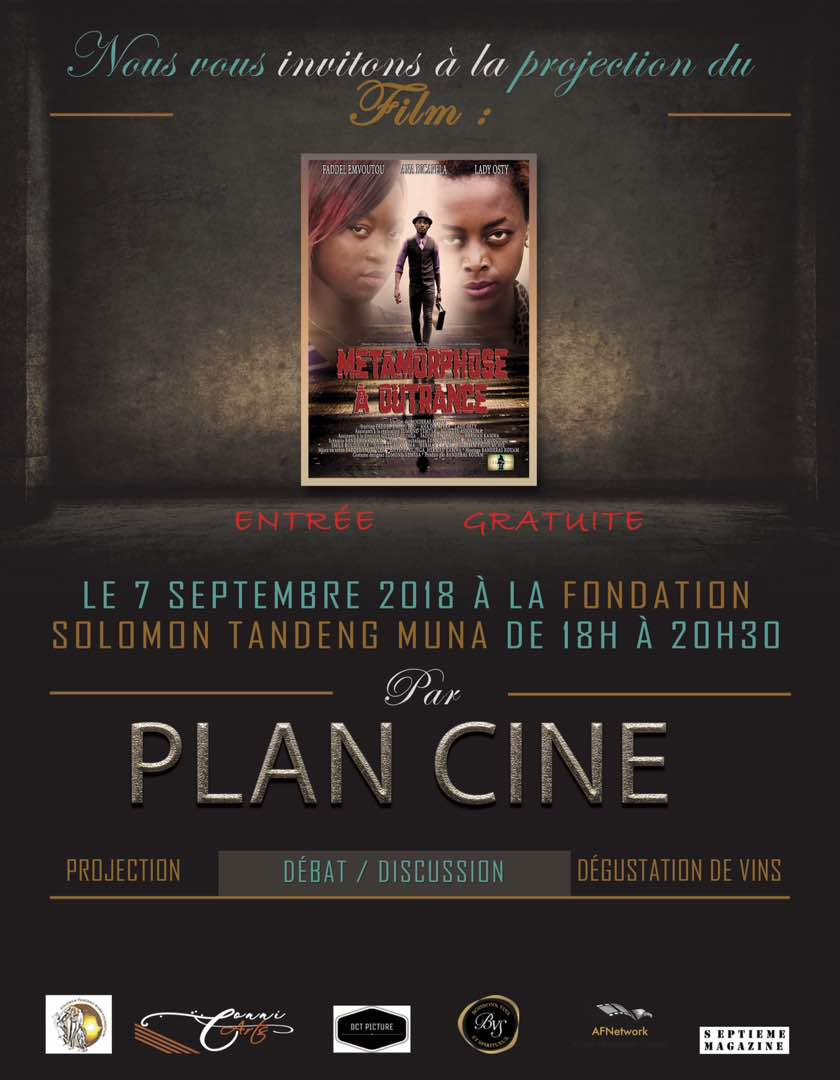 plan ciné